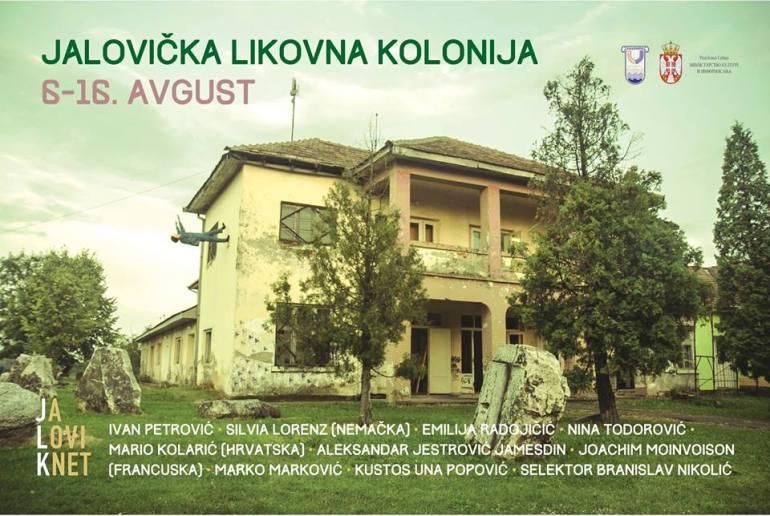jalovik_invitation